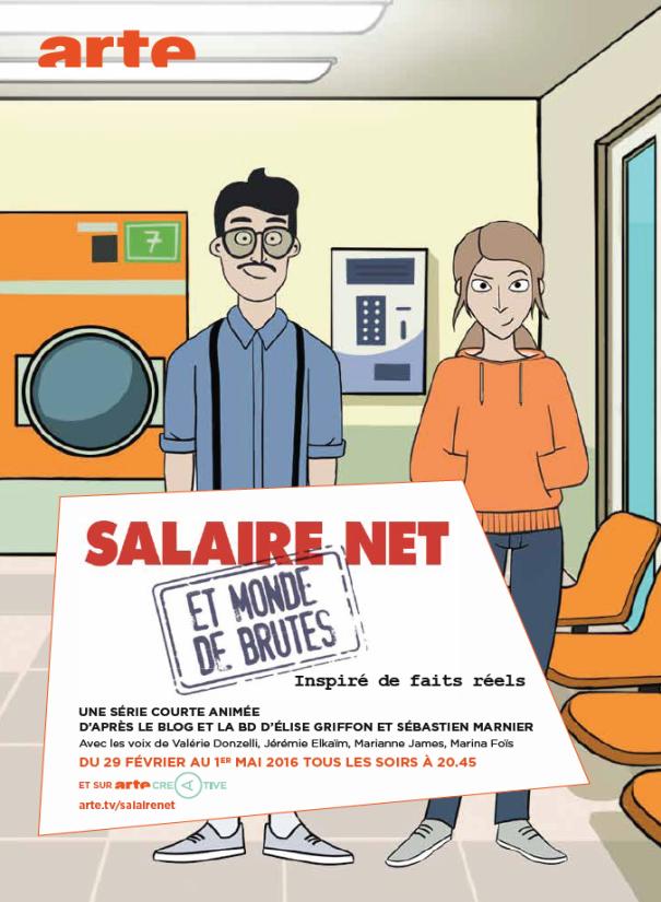 Salaire net et monde de brutes, nouvelle série courte animée sur ARTE.