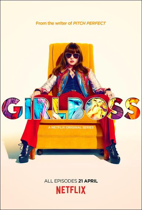La série Girlboss annulée par Netflix après une unique saison.