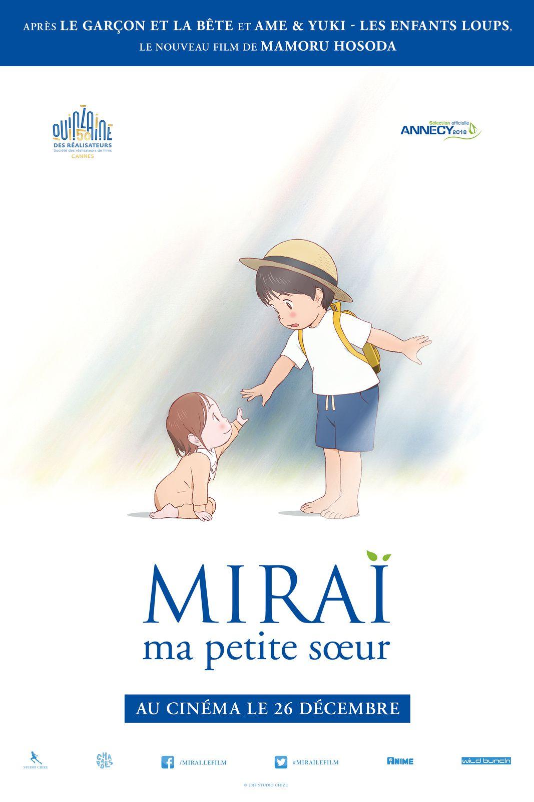 Bande-annonce en version française du film d'animation Miraï, ma petite soeur.
