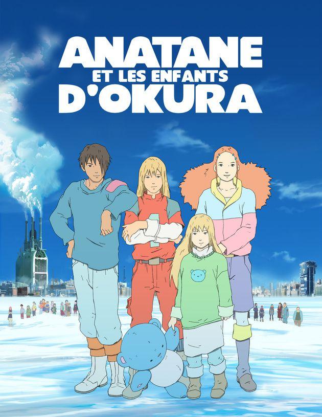 La série animée Anatane et les enfants d'Okura diffusée dès ce samedi.