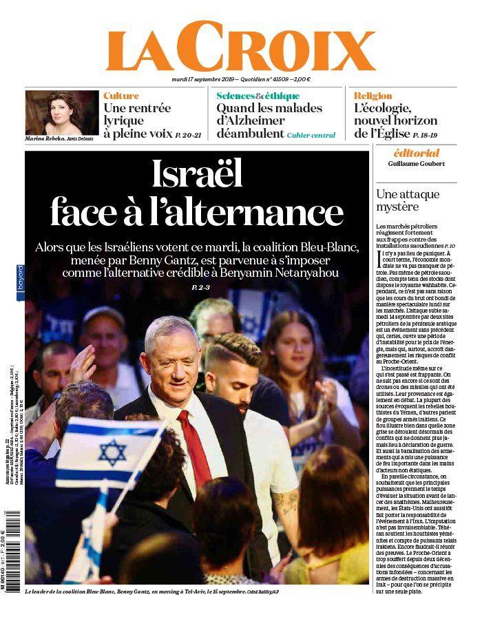 La UNE des quotidiens nationaux ce mardi 17 septembre.