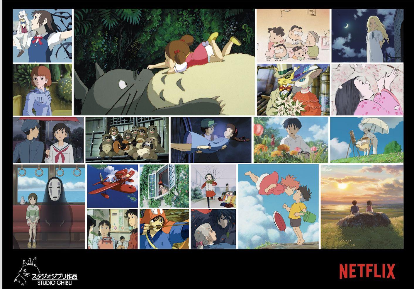 7 films supplémentaires du Studio Ghibli proposés dès ce dimanche sur Netflix.