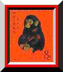 le singe rouge de 1980 est le plus recherche par les collectionneurs les timbres rares. Black Bedroom Furniture Sets. Home Design Ideas
