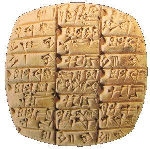 La révolution de l'écrit (4ème millénaire avant J-C)