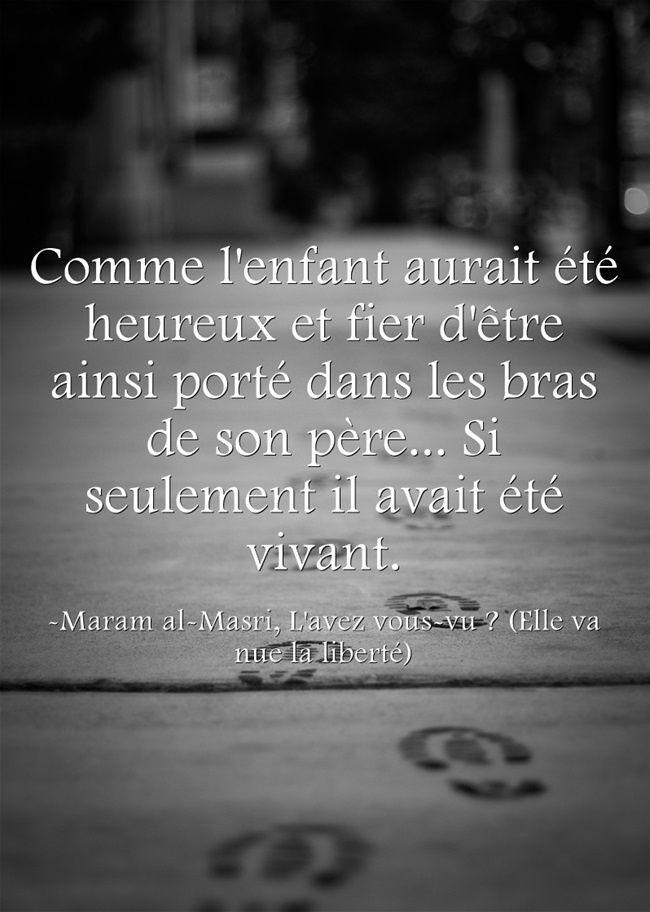 Fulguration - Maram al-Masri