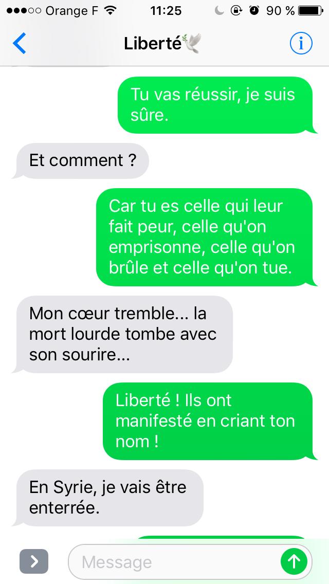 SMS - Maram al-Masri