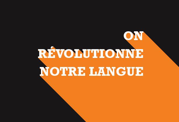 Fulguration - Lancelot Roumier