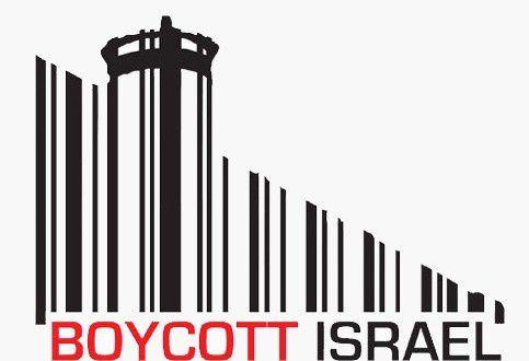 Amplifier la campagne de boycott des produits israéliens