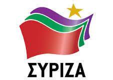 Le programme de Syriza pour la Grèce