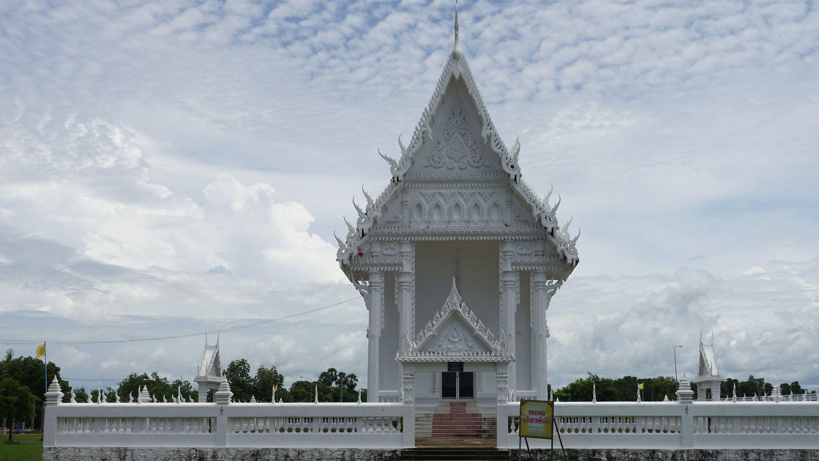 Photo numéro 20 (à côté du pont Pakmam Khaem Nu )