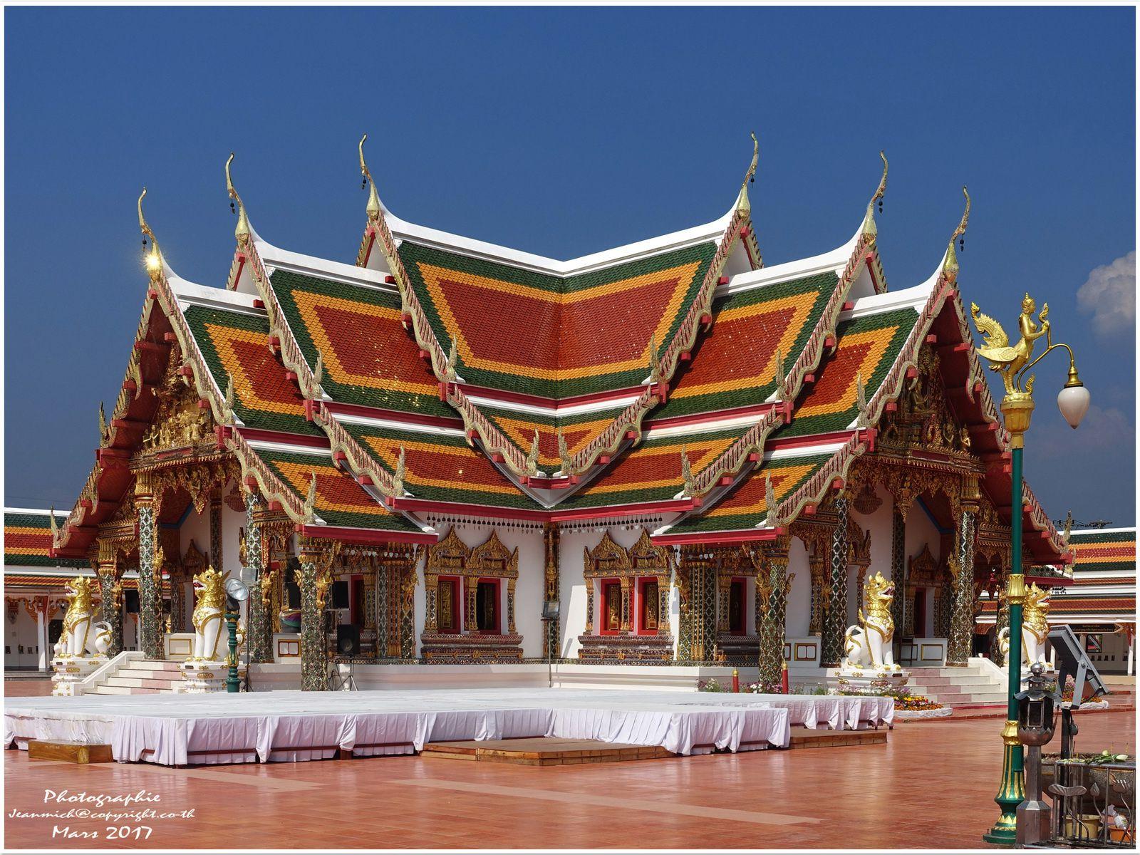 Etape de Sakhon Nakhon (Thaïlande Isaan)  Wat Phra That Choeng Chum Worawihan