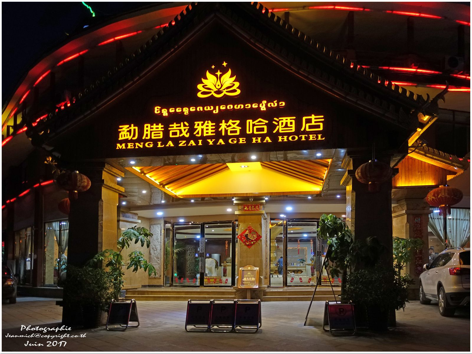 Voyage en Chine frontière Laos - Chine
