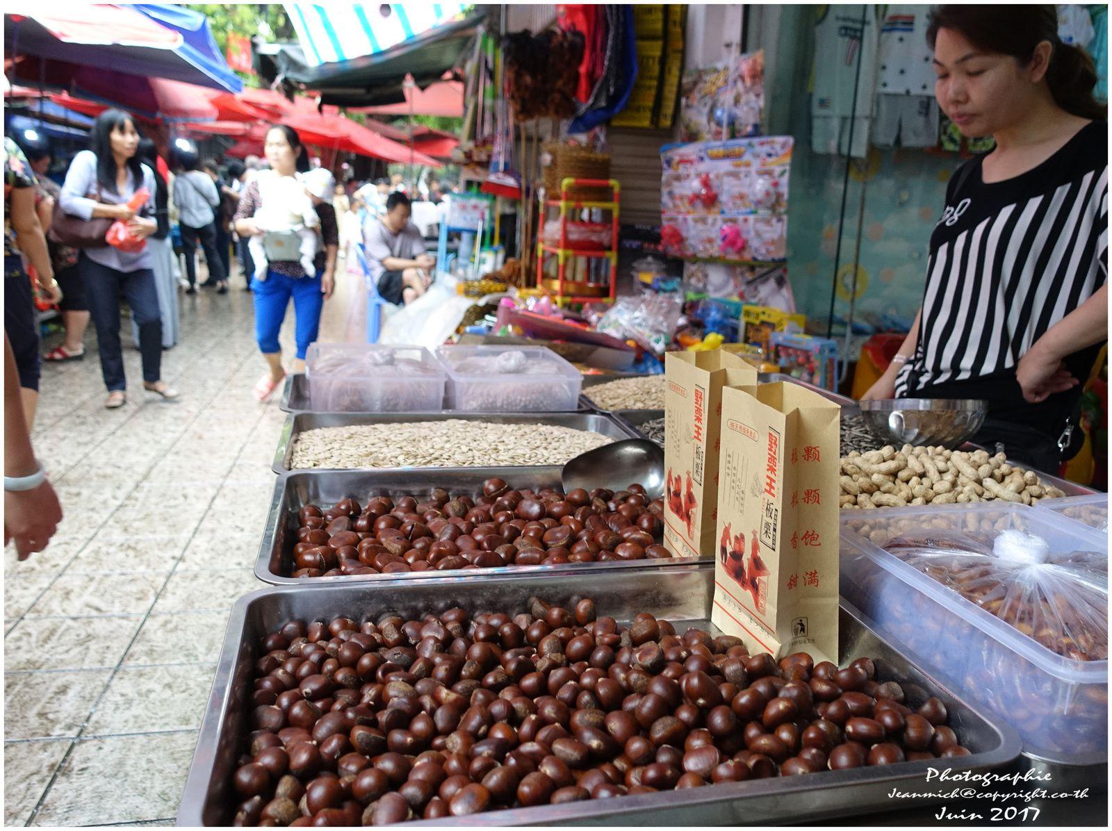 Cacahuètes, noix, soja, légumes et marrons.