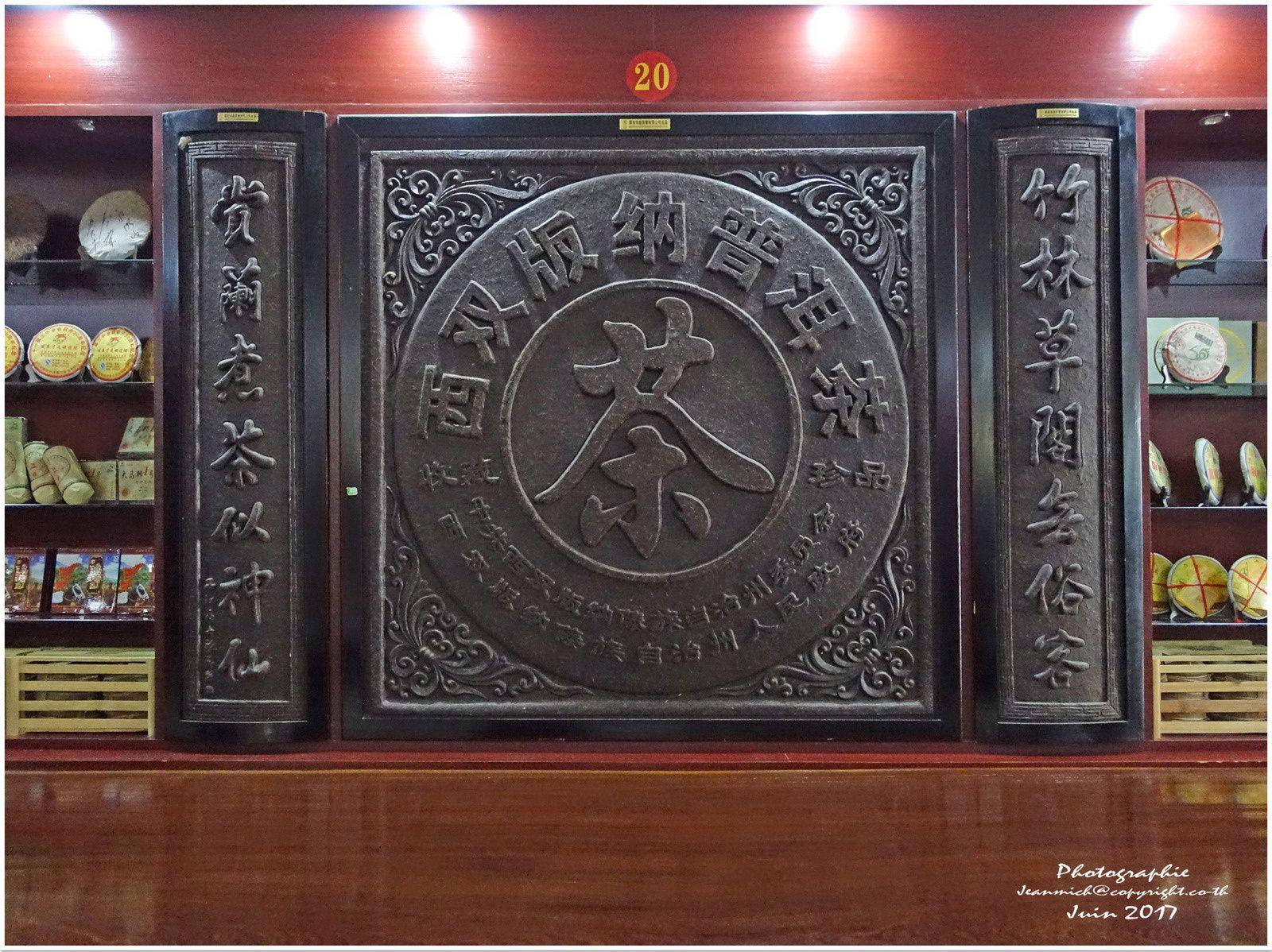 Dégustation de thé chinois.... (Yunnnan, Xishuangbanna)