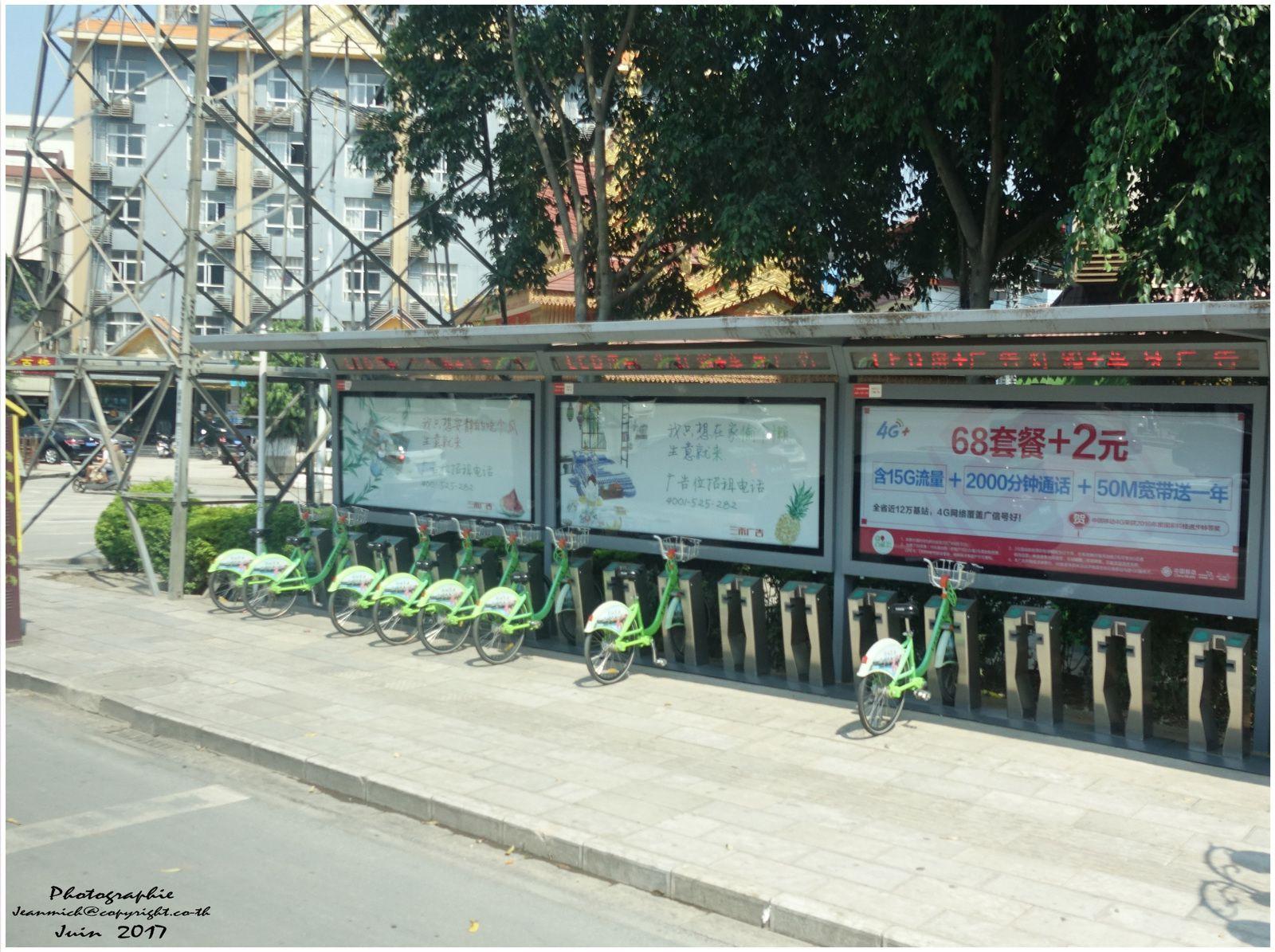 Les dernières photos de Xishuangbanna (Yunnan, Chine)