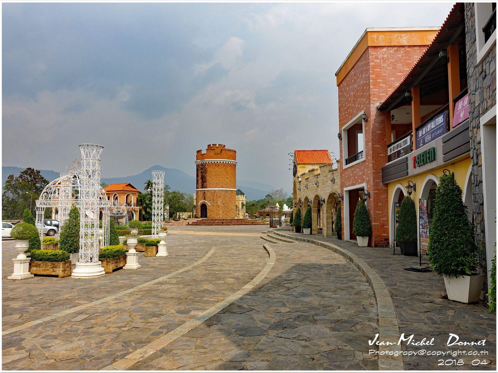 Verona, ville historique héberge des 7 Eleven  !!!!