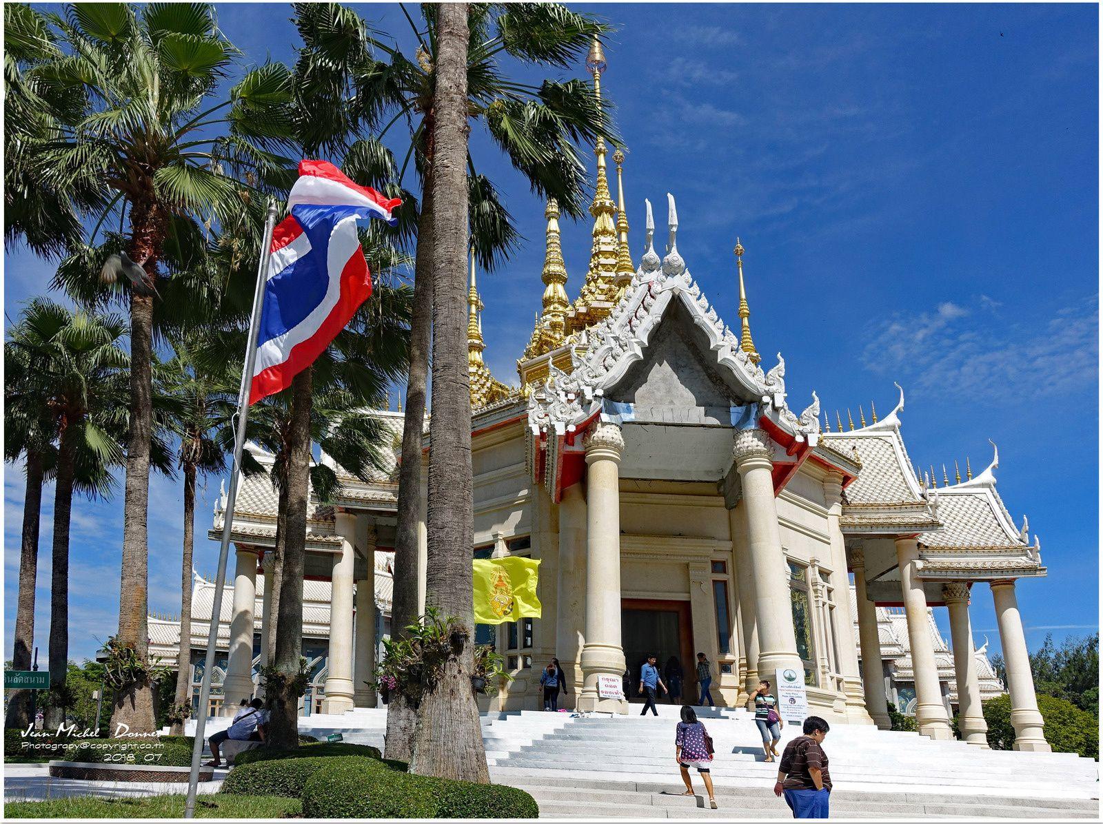 "Superbe temple ""Wat Luang Phor Toh"" (Thaïlande Nakhon Ratchasima)"