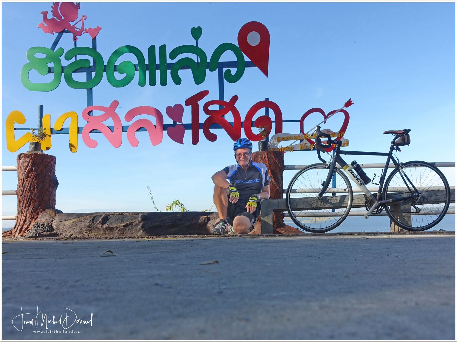 Balade à bicyclette (Thaïlande, Isaan)