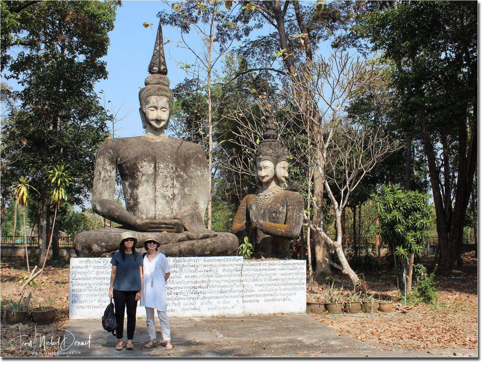 Nong Khai (Sala Kheoku I)