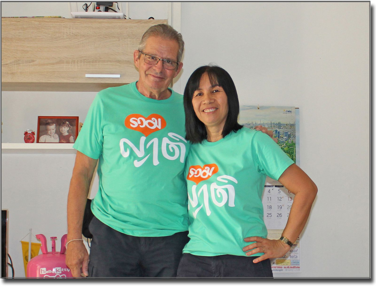 Songkran, le nouvel An Thaï en famille....