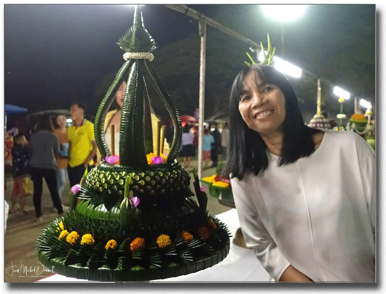 Loy Krathong (ลอยกระทง)