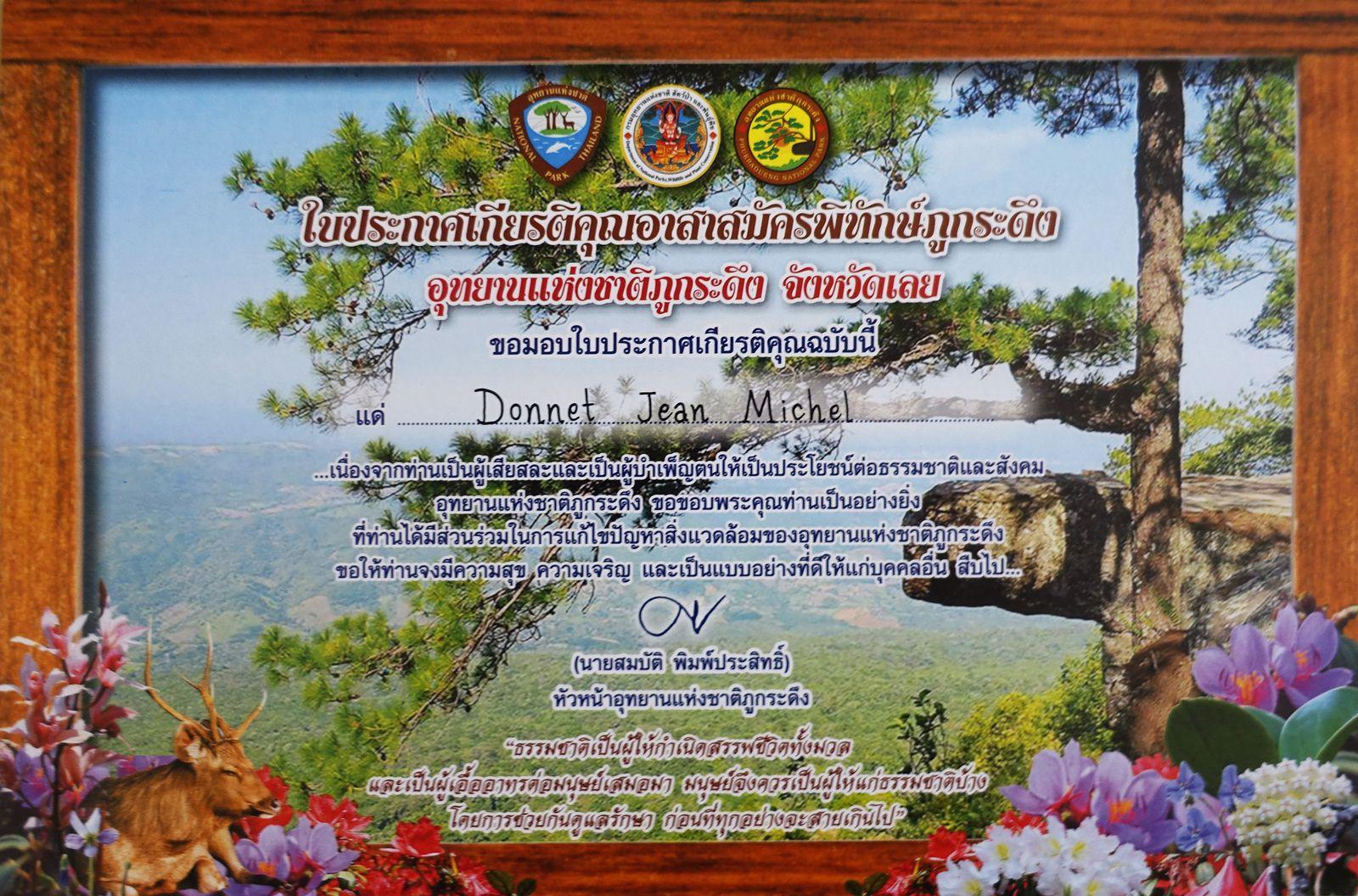 Gestion des déchets (Thaïlande, Phu Kradueng)