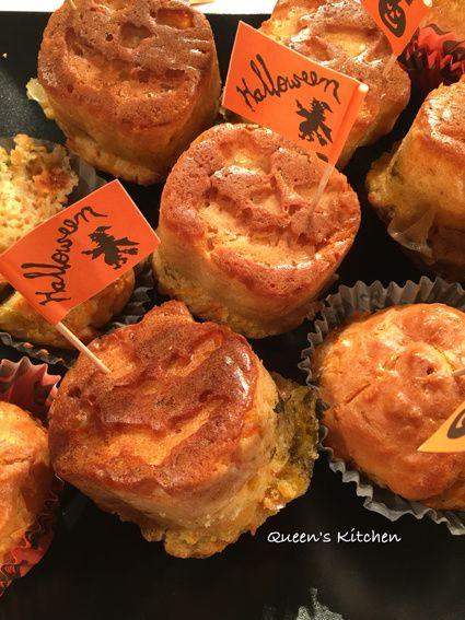 muffin salati alle carote