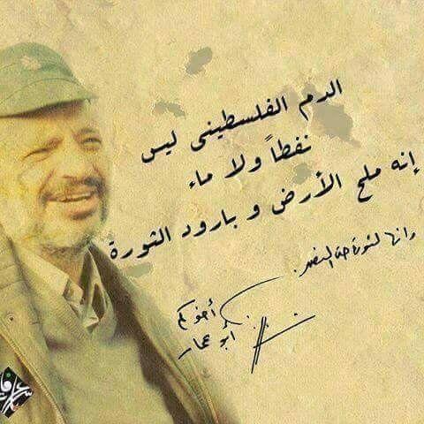 RT @SaadLamacia: @dafi_kifah...