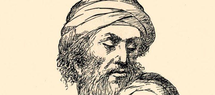 لسان الدين بن الخطيب...