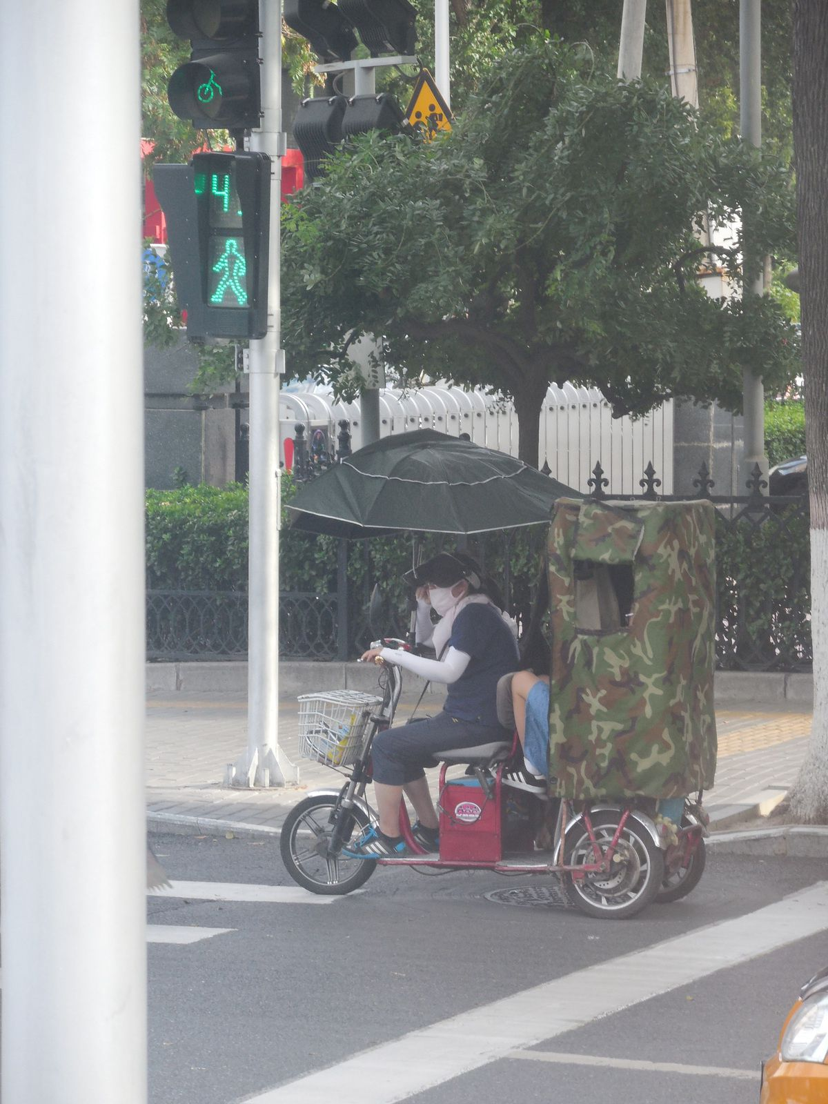 Chine: 3ème jour- La Cité Interdite