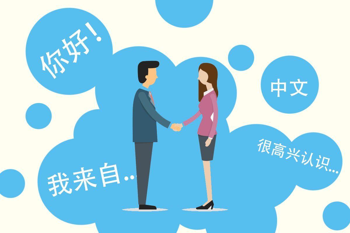 Pour bien communiquer en Chine, il faut créer un lien émotionnel