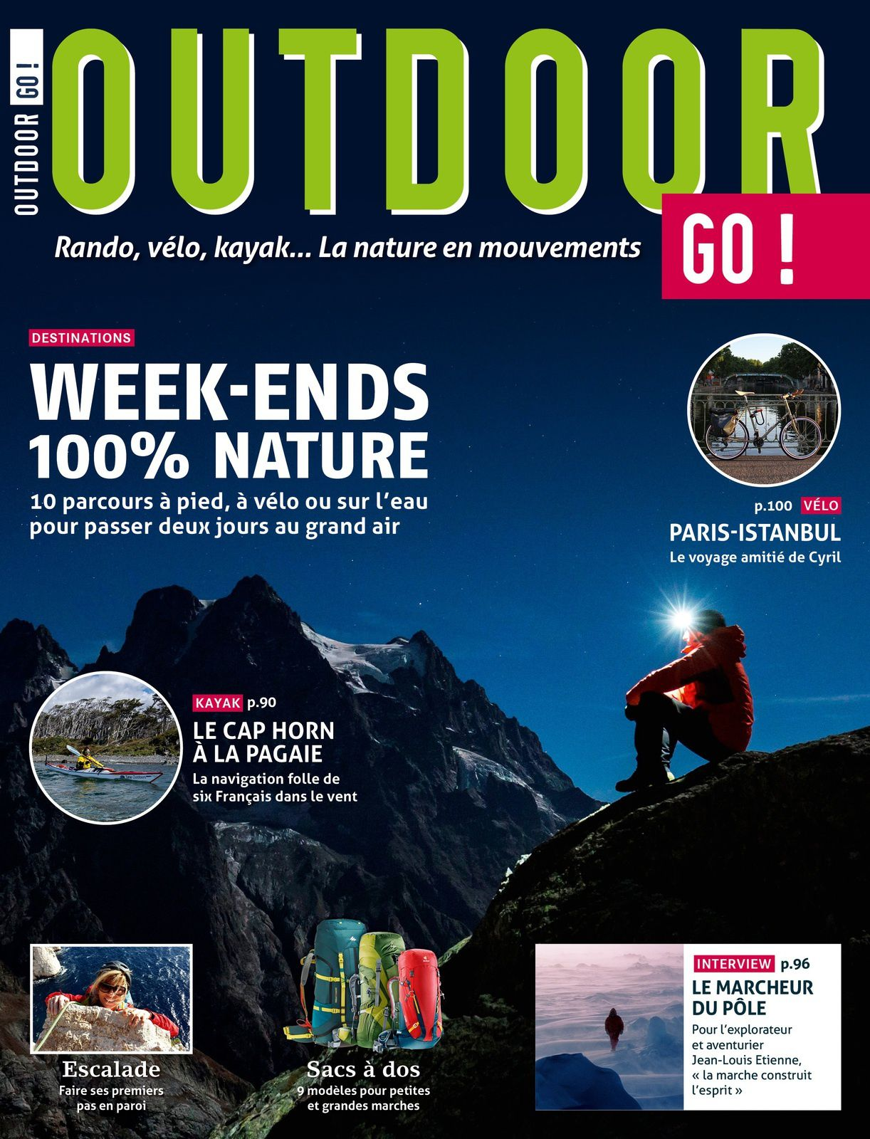 Merci Outdoor