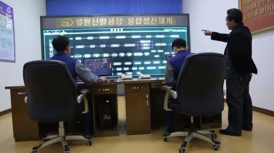 Corée du Nord : la métamorphose