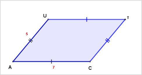 Tracer un parallélogramme avec un compas. Figure 5