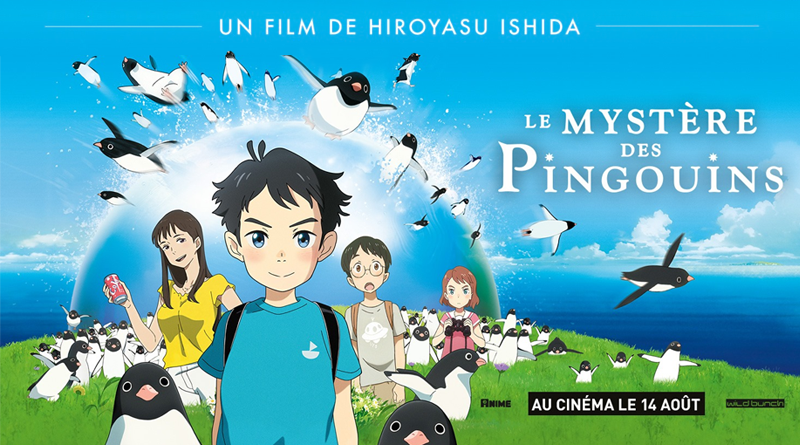Le Club Manga fait son cinéma