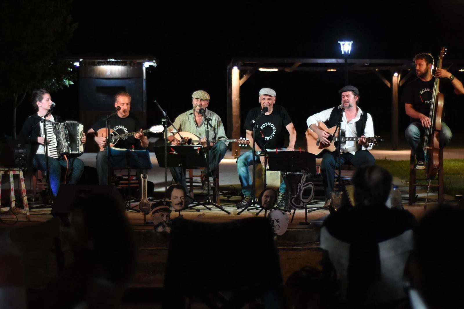 musique grecque, traditionnelle, folk, concert, clos des fées, paluel, seine-maritime, normandie, soirée, kosmokrators, rebetiko