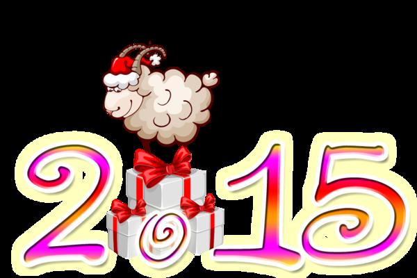 2015 - Mouton - Bonne Année - Renders Tubes