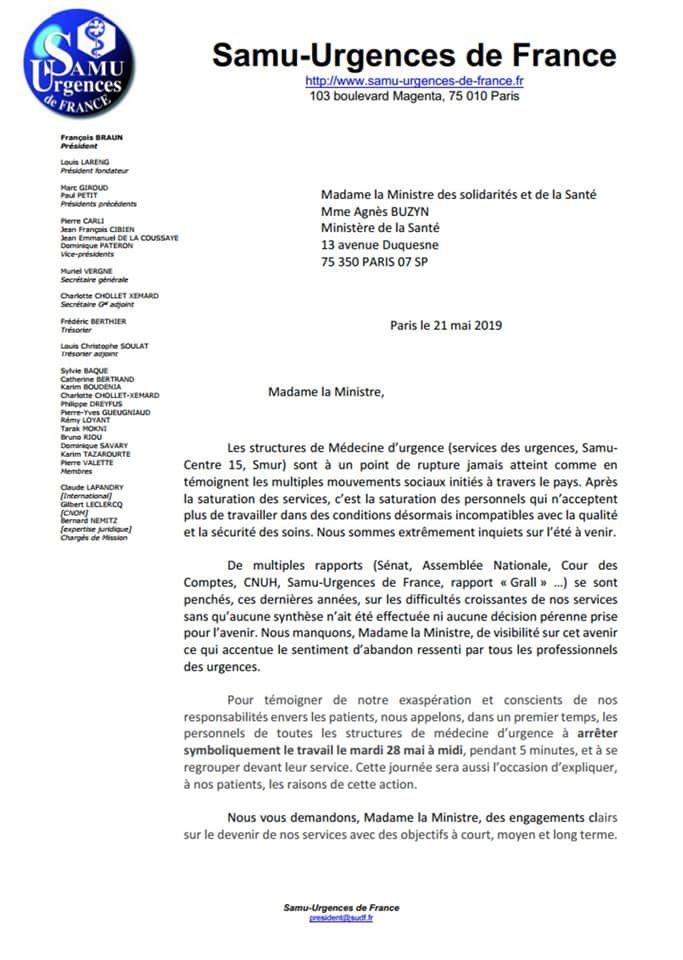 Le syndicat Sud santé de l'hôpital de Vierzon soutient les urgences en grève