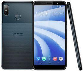 Smartphone HTC U12 Life prix disponibilité
