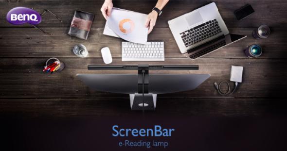 benq-screenbar-e-reading-lamp