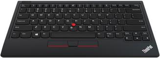 lenovo--thinkpad-trackpoint-keyboard-2
