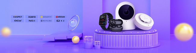 promotions-electronique-gearbest