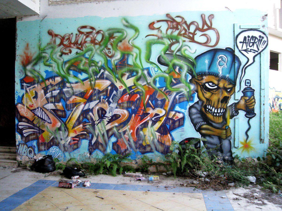 Hôtel abandonné et graffitis (1/2), Martinique