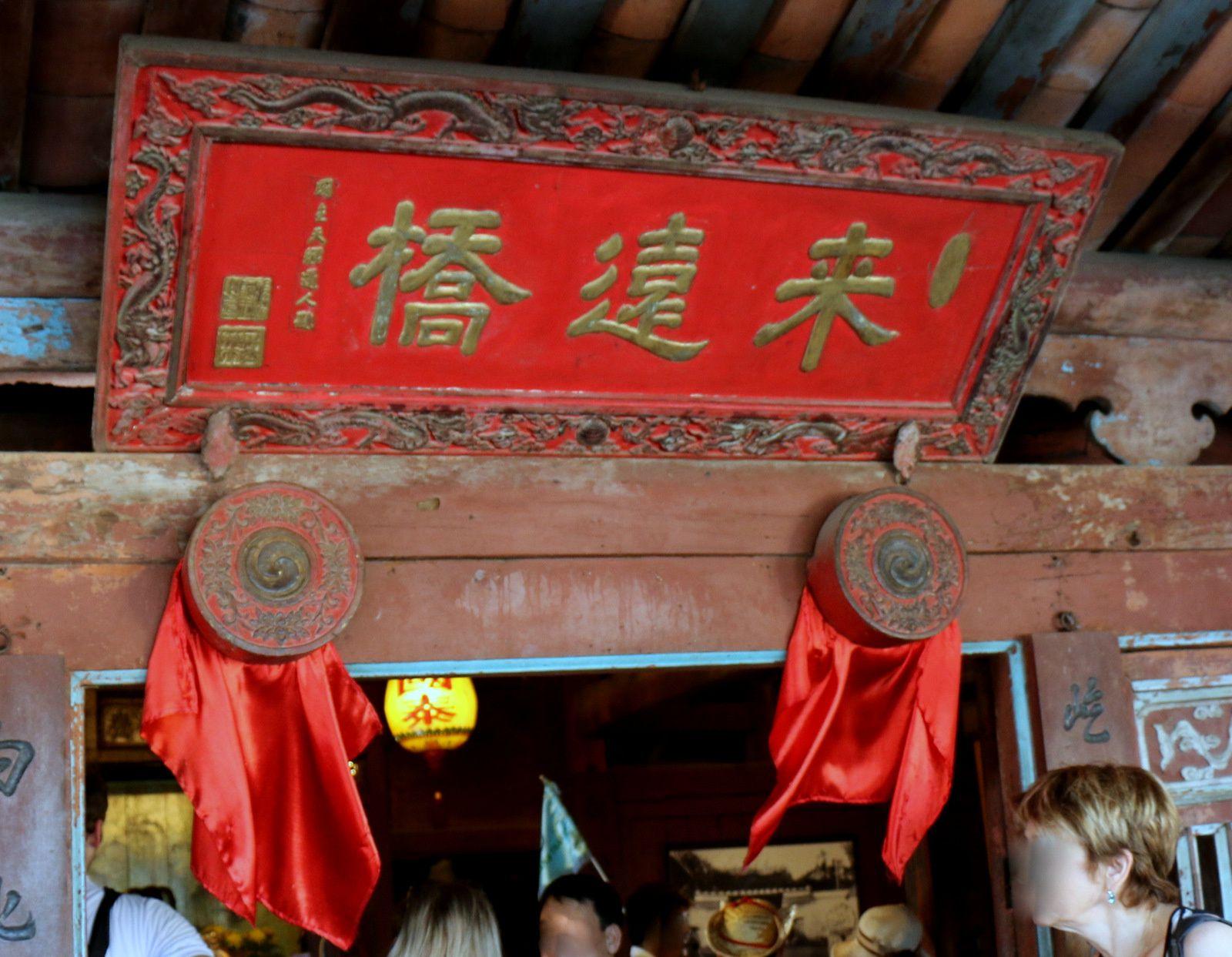 Le pont-pagode japonais (Chùa Cầu), Hội An