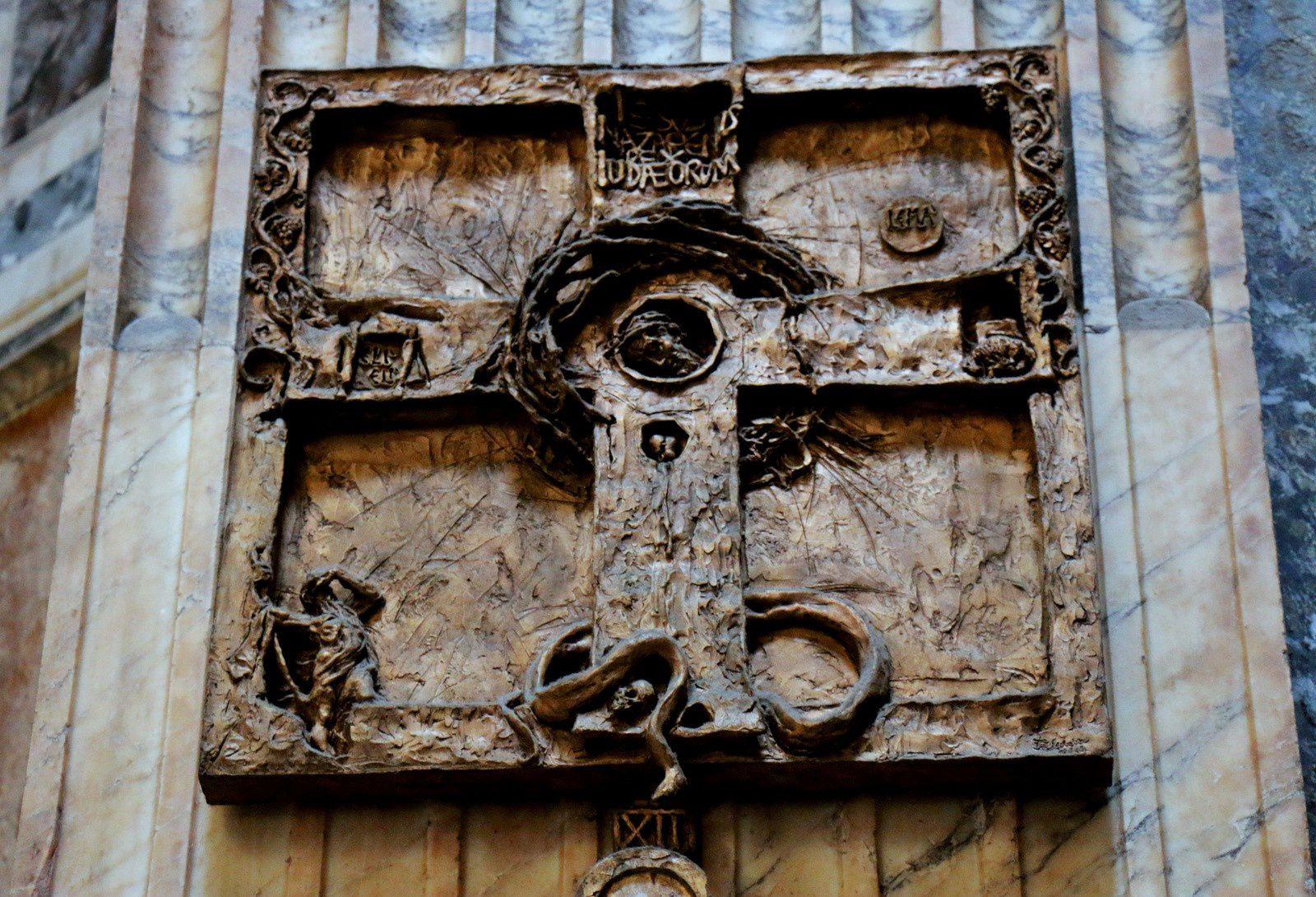 Panthéon (Basilique Sainte Marie et Martyrs), Rome