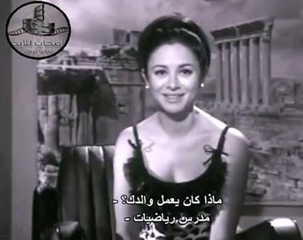 Screen shot of a 1964 French TV interview at a Beirut film festival