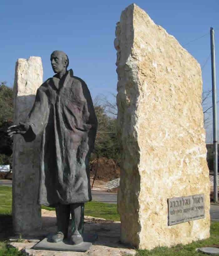 Mémorial à Raoul Wallenberg à Tel Aviv. (Crédit : CC BY-SA Dardasavta/WikiCommons)