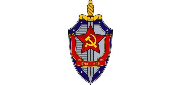 Ministerstvo Gossoudarstvennoï Bezopasnosti (MGB)