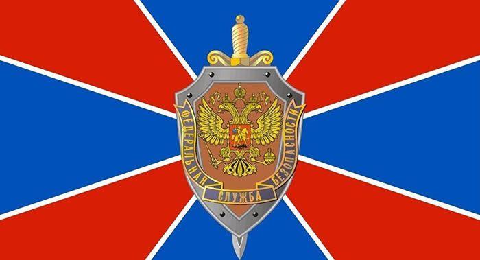 Federalnaïa sloujba bezopasnosti Rossiyskoï Federatsii (FSB)