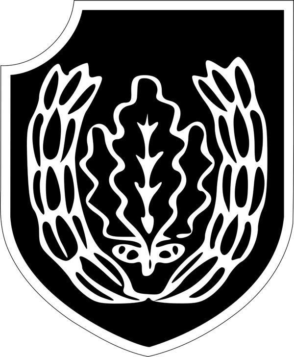 16ème Panzergrenadier Division SS Reichsführer-SS